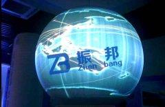 球面展示_球面投影_多媒体球面展示系统