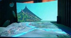 弧幕沙盘_弧幕沙盘投影_数字沙盘投影_电子沙盘投影